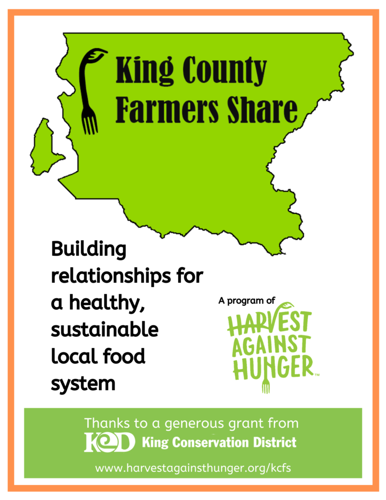 King County Farmers Share seal